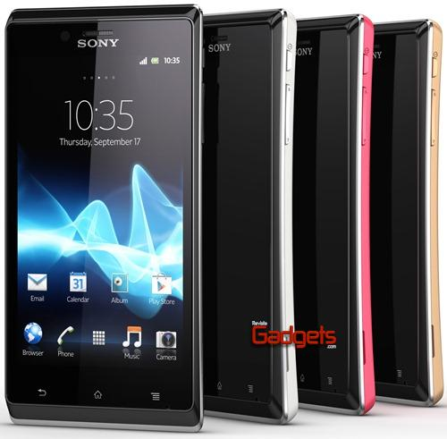 Sony-Xperia-J-Price-in-India